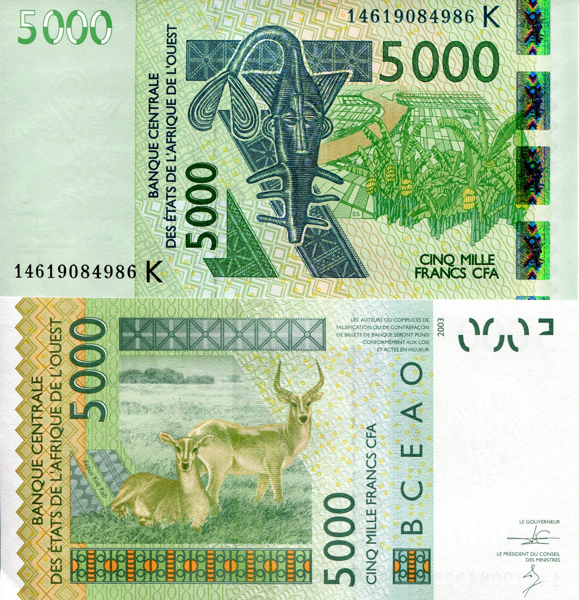 2000 Francs - Mask//Groupers//p716Ki UNC 2012 West African States Senegal