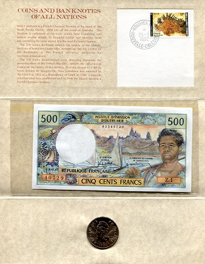 500 UNC (crinkly paper)
