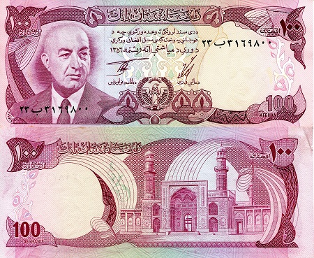 100 Afghans  XF (Minor corner issues/Stains) Banknote