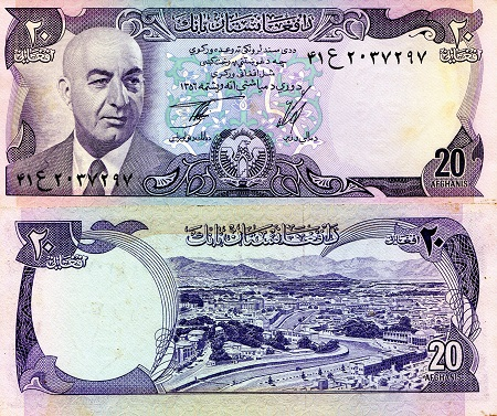 20 Afghans  XF (Corner issues/Stains) Banknote