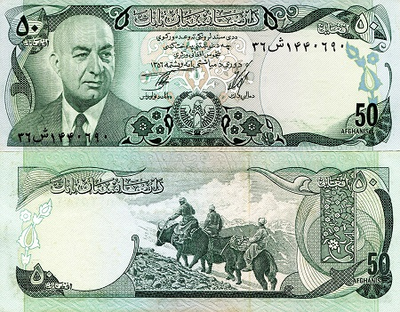 50 Afghans  XF (Minor corner issues/Stains) Banknote