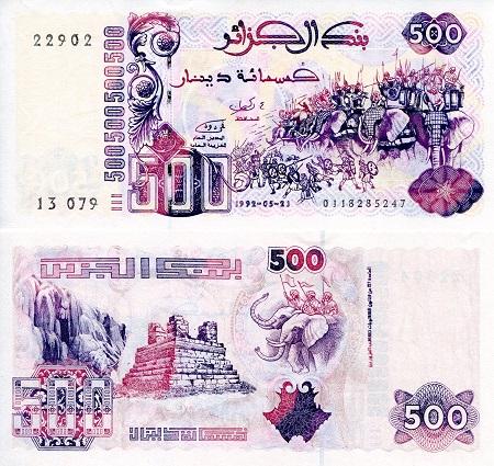 Algeria Banknote 20 Dinars 1983 UNC