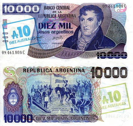 10,000 (OP 10 Australes) Pesos  XF (blue mark/bend at top edge) Banknote