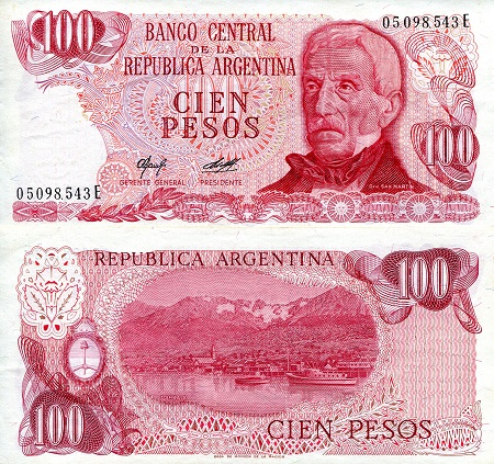 100 Peso  aUNC/XF (see large scan) Banknote
