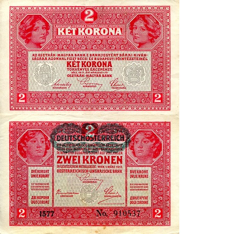 12 Kronen  XF/VF (see large scan) Banknote