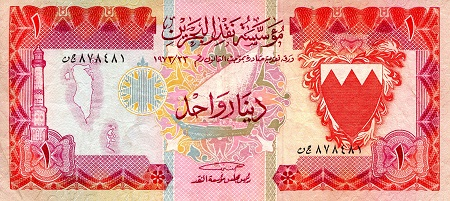 1 Dinar  XF/VF (see scan) Banknote