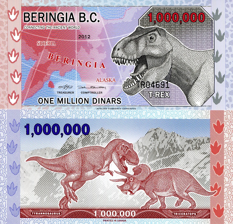 1 Million Dinars  UNC Banknote