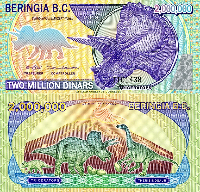 2 Million Dinars  UNC Banknote