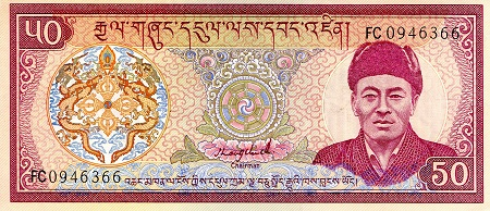 50 Nugultrum  aUNC (Minor Corner issue) Banknote
