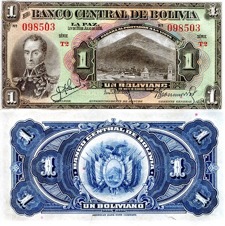 1 Bolivianos  aUNC (Crinkly Paper) Banknote