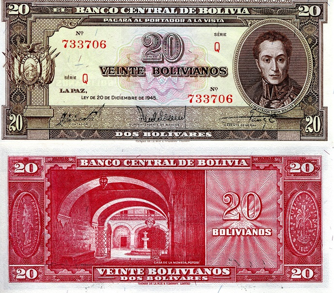 20 Bolivianos  aUNC (doesn't lay flat) Banknote