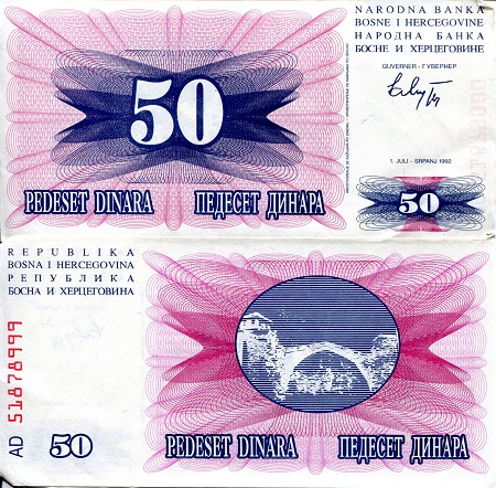 50 Dinara  XF (small corner issues) Banknote