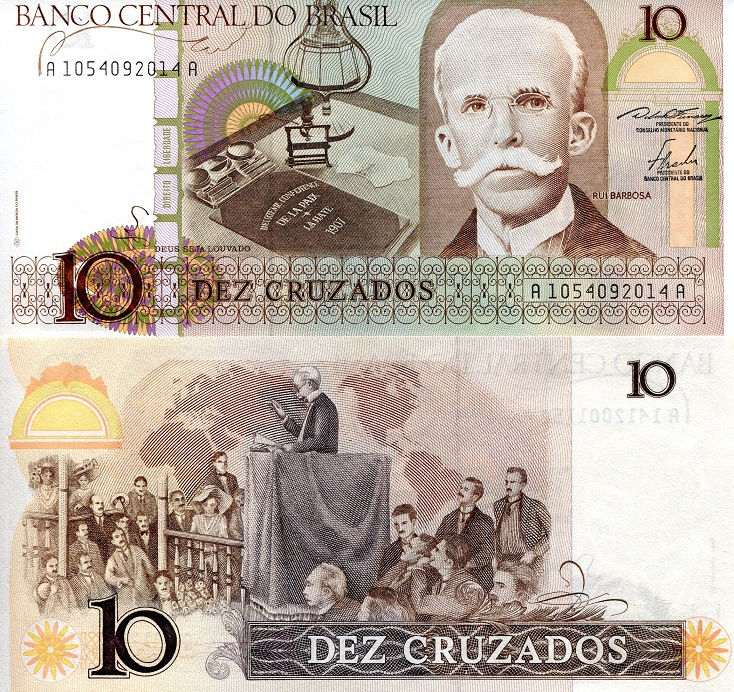10 Cruzados  aUNC (minor corner damage) Banknote