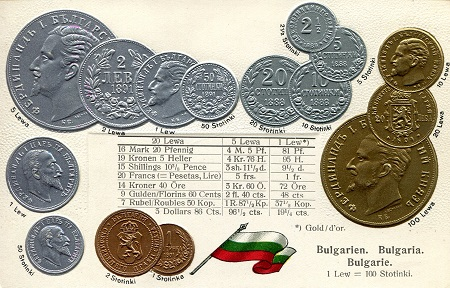 Postcard with National Flag & Coin representation  Fair Banknote
