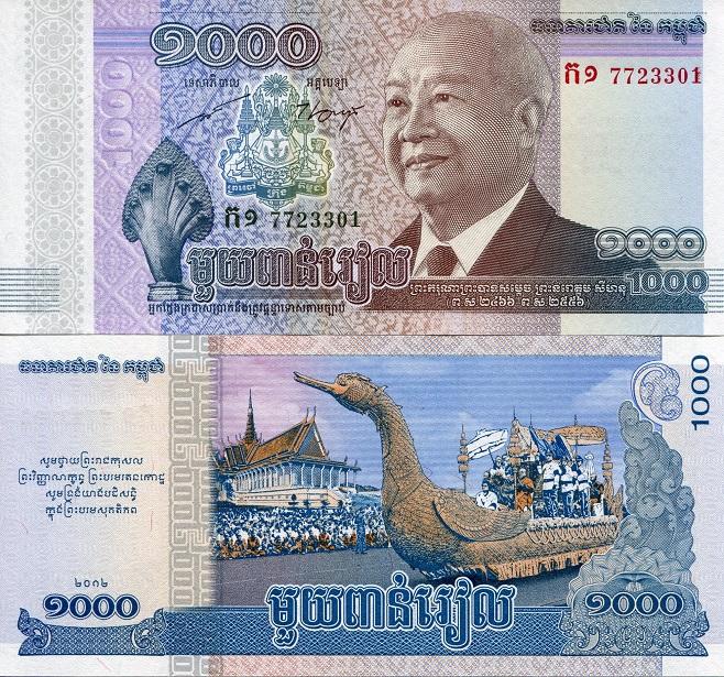 P-64 2013 UNC/>COMM. Cambodia 2000 2,000 Riels