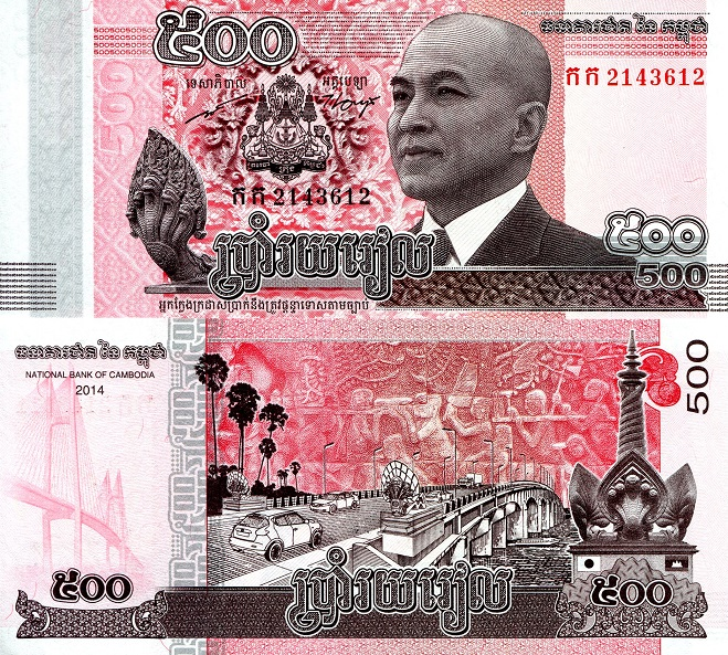CAMBODIA 1000 Riels Banknote World Paper Money UNC Currency Pick pNew 2017 King