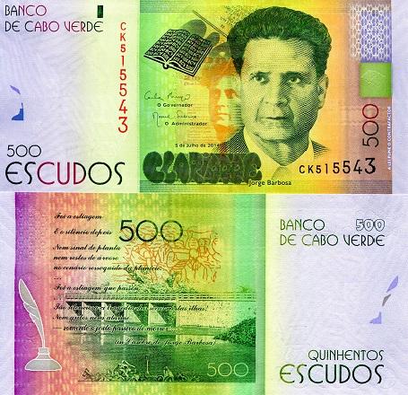 CAPE VERDE 5000 5,000 ESCUDOS 2014 P 75 UNC
