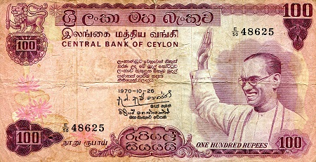 100 Rupees  VG Banknote