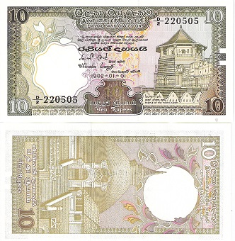 10 Rupees  UNC Banknote