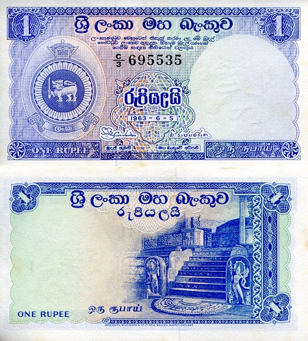1 Rupee  XF (foxing) Banknote