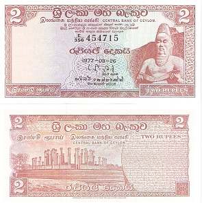 2 Rupees  UNC Banknote