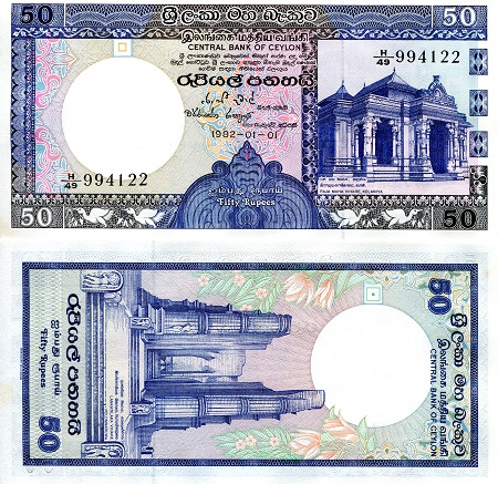 50 Rupees  aUNC (Minor Foxing - see scan) Banknote