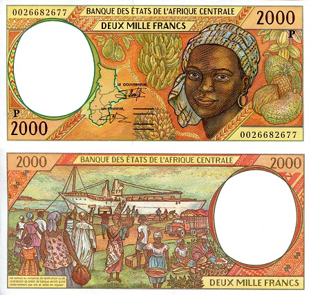2,000 Francs  aUNC (printed on thinner paper) Banknote
