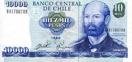 Unc 2014 10,000 Pesos P-164 Chile