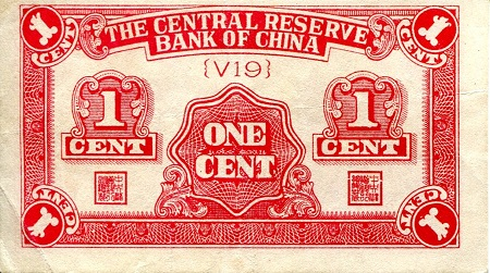 1 Cant  F (see large scan) Banknote