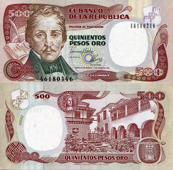 500 Pesos  aUNC (Minor TRH corner issue) Banknote
