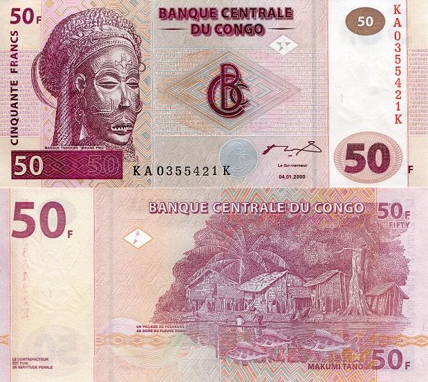 UNC /> Commemorative R 2010 P-NEW 500 Francs Congo D