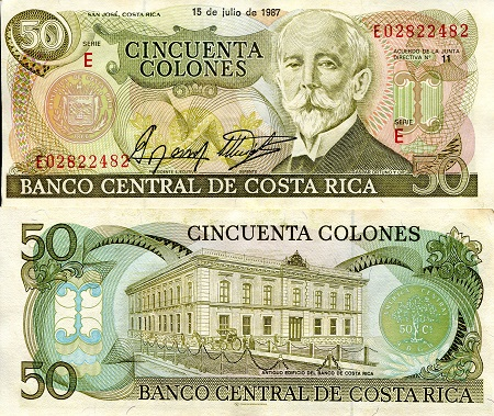 50 Colones  aUNC (foxing) Banknote