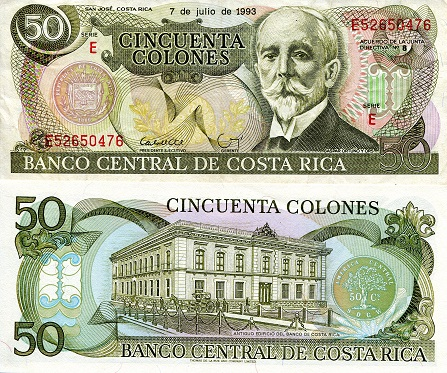 50 Colones  XF Banknote