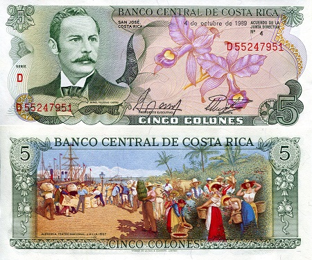 5 Colones  aUNC/XF (see scan) Banknote
