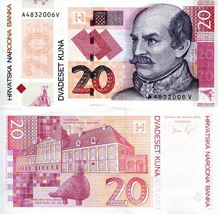 Croatia Paper Money 5 Kuna 2001 UNC