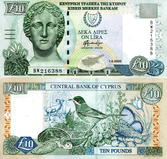 Roberts World Money Store and More - Cyprus Pounds Banknotes