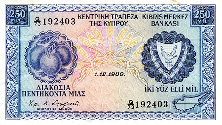 250 Mils  XF/VF Banknote