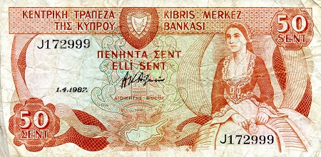 50 Cents  VG (see scan) Banknote