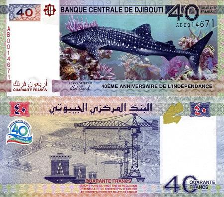 DJIBOUTI 2000 FRANCS 2005 2008 P-43 AU//UNC *//*