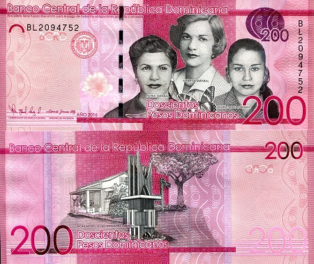 UNC *NEW 2014 ISSUE P-NEW DOMINICAN REPUBLIC 200 PESOS