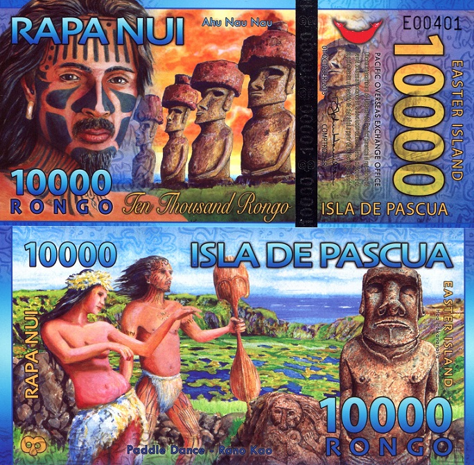 10,000 Rongo  UNC Banknote