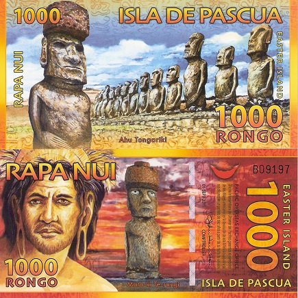 1000 Rongo  UNC Banknote