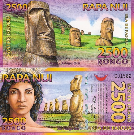 2500 Rongo  UNC Banknote
