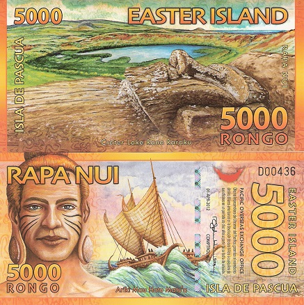 5000 Rongo  UNC Banknote