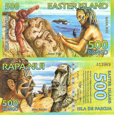 500 Rongo  UNC Banknote