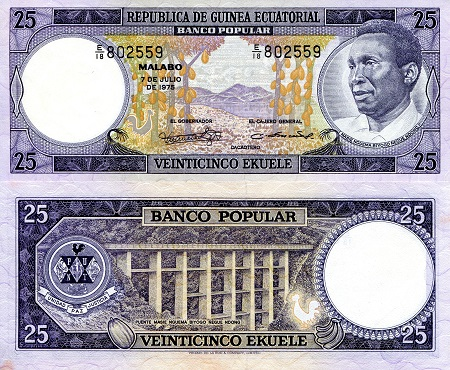 25 Ekuele  aUNC (foxing/minor corner issue) Banknote