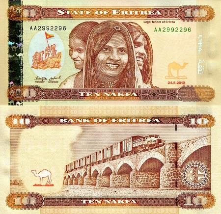 Eritrea 2012 Banknotes 10 20 Nakfa UNC 2 PCS