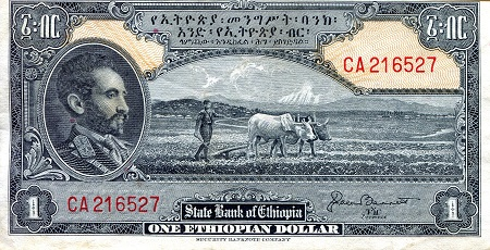 1 Dollar  VF+ (see scan) Banknote