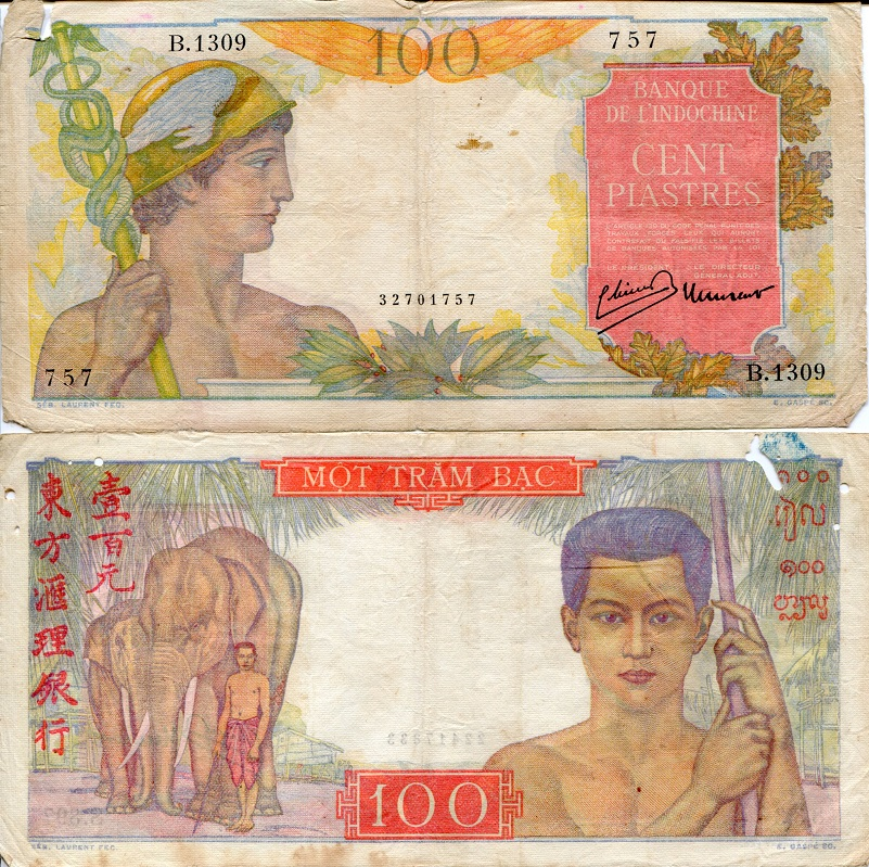 100 Piastres  F+ Banknote
