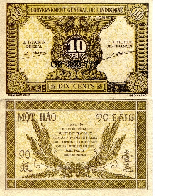 10 Cents  VF Banknote